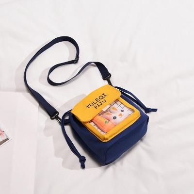 กระเป๋าสะพายข้างกระต่าย small มี 3 สี