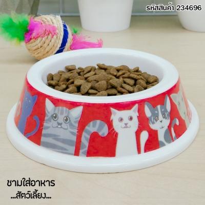 ชามใส่อาหารสัตว์เลี้ยง ลายการ์ตูนแมวเหมียวสุด cute