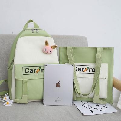 เซ็ทกระเป๋าสุดคุ้ม 4 ชิ้น/เซ็ท Carrot มี 4 สี