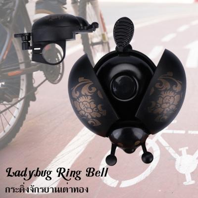 กระดิ่งจักรยานเต่าทอง สีดำ