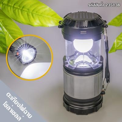 2 IN 1 โคมไฟ ตะเกียงโซล่าเซลล์ เปลี่ยนเป็นไฟฉาย เสียบชาร์ตไฟบ้านได้