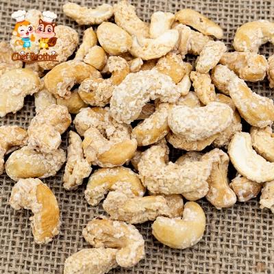 ขนม เม็ดมะม่วงหิมพานต์  เคลือบมะพร้าว อบกรอบขนาด 60 กรัมแถมฟรี กระดาษเช็ดมือ