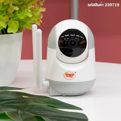 กล้องวงจรปิด NWP รุ่น 158D-IP (Wireless IP Camera)