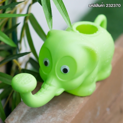 ฝักบัวลดน้ำช้างน้อยสีเขียว