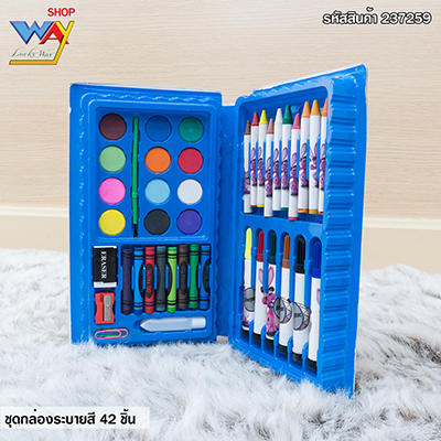 ชุดกล่องระบายสี 42 ชิ้น คละสี คละแบบ