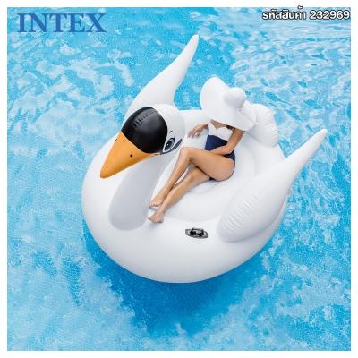 Intex 56287 Mega Swan Island แพยาง ลายหงส์ สีขาวขนาดใหญ่