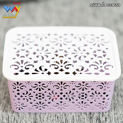 กล่องเก็บของอเนกประสงค์ไซส์เล็ก สีม่วง