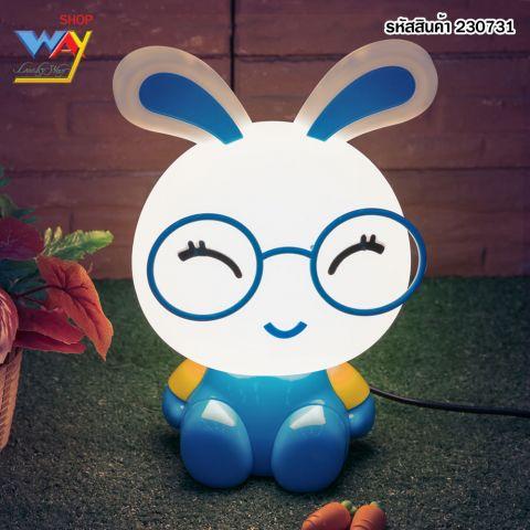 โคมไฟกระต่ายใส่แว่น สีฟ้า