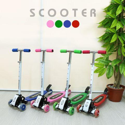 Scooter สกู๊ดเตอร์ พับเก็บได้ คละสี