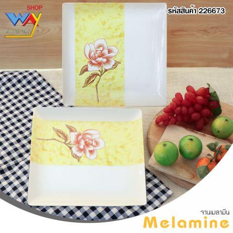 ถาดเมลานีนลายดอกไม้เหลือง ( 2ชิ้น/ชุด)