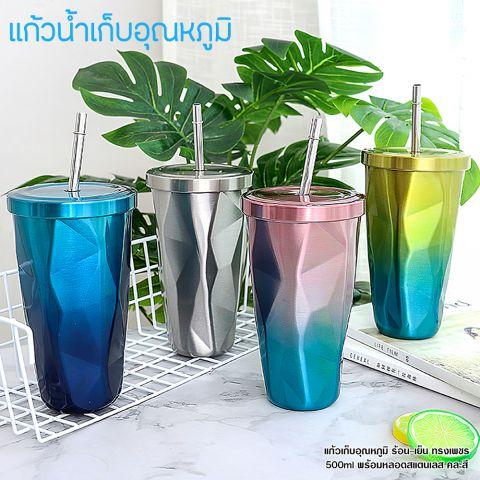 แก้วเก็บอุณหภูมิ ร้อน-เย็นทรงเพชร 500ml+พร้อมหลอดสแตนเลส คละสี