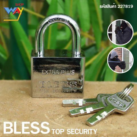 กุญแจล็อคพร้อมลูกกุญแจ 3 ดอก สีเงิน